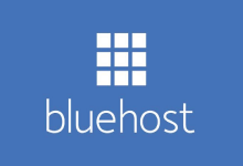 Photo of Bluehost Review – Is It Good, Bad, or Reliable? (2020)
